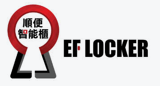 EF Locker
